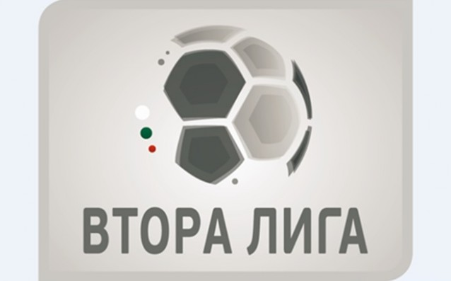 Резултат с изображение за Втора лига